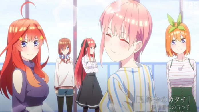 The Quintessential Quintuplets Season 2