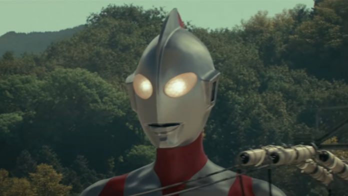 Shin Ultraman Live-Action Releases First Trailer