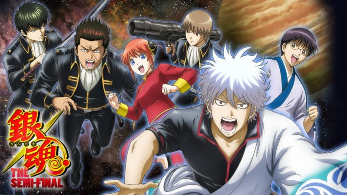 Gintama: The Semi-Final Special