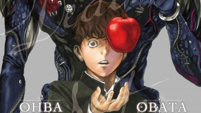 Death note short stories volume cover
