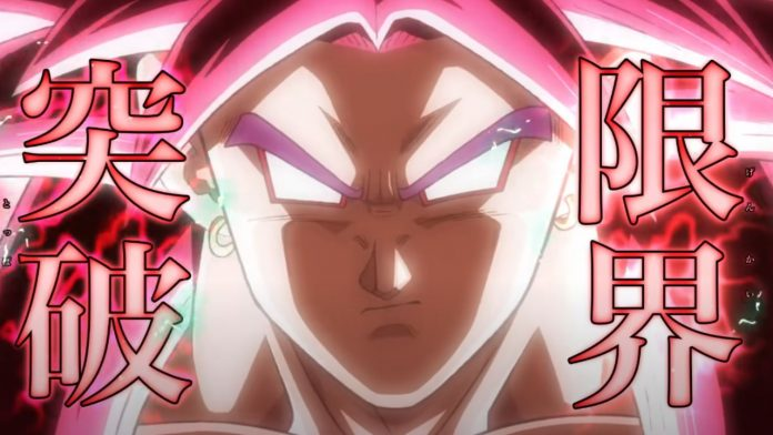 Dragon Ball Heroes Broly God Form
