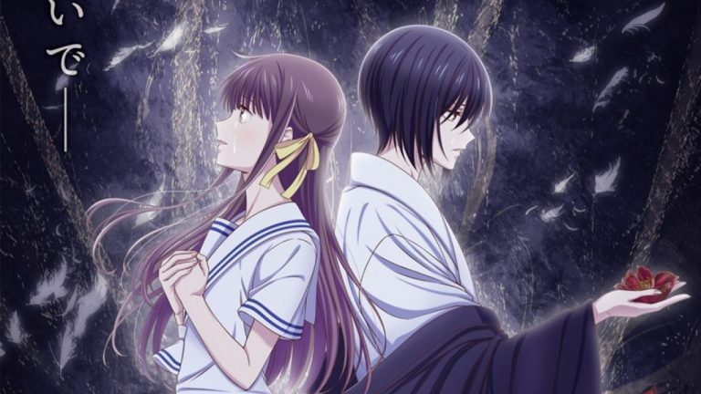 Fruits Basket The Final Anime's Premiere Date Revealed
