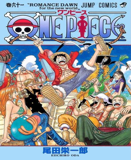 One Piece Best Selling