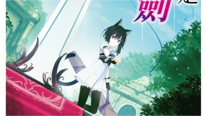 Reincarnated As A Sword Anime